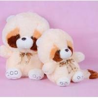 Buy cheap Plush raccoon toy from wholesalers