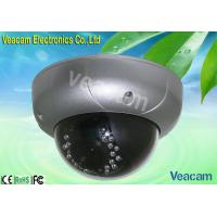 Quality CDS Auto Control Vandal Proof Dome Camera of PAL 1 / 50 - 1 / 100 Electronic Shutter Time for sale