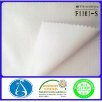 Quality 100% cotton woven fusible shirt collar HDPE fusing interlining F1105 garment accessories for man shirt S M H handfeel for sale