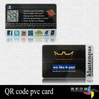 Quality Rounded PVC Campus RFID Chip Contactless Smart Card Frosted Surface for sale