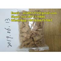 China Fine Safety eutylone eu Crystal tan color big Crystal Stimulant research chemical CAS 802855669 99.8% purity on sale