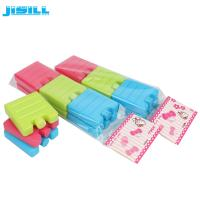 Quality Colorful PE Plastic 70g Small Ice Packs For Lunch Boxes Eco-friendly for sale