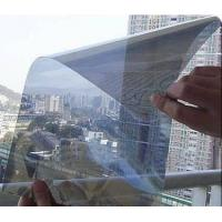Quality window safety film for sale