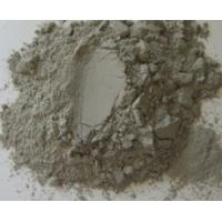 China Bentonite clay for Iron pellet briquettes on sale