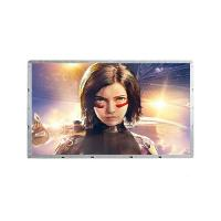 Quality Sunlight Readable Ip65 High Brightness Digital Signage LG AUO Panel for sale