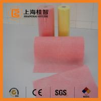 Quality Viscose Polyester Non Woven Cleaning Cloth for Glasses , 35GSM-100GSM for sale