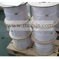 China wire rope cable on sale