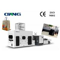 China Servo Motor Laminated Non Woven Carry Bag Making Machine Stable Speed 50 pcs / min on sale