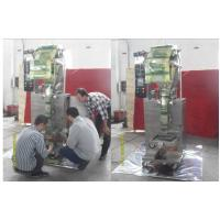 Buy cheap oem automtic manual stainess steel Mini Tobacco packing Machine from wholesalers