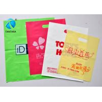 Recycled reusable merchandise shopping bags pounch for grocery , clothes