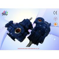 Quality High Efficiency Centrifugal Slurry Pump For Mining Tailings / Power 4 / 3 C - AH for sale