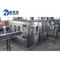 Quality Rotary Type Beverage Filling Line Soda Water Square Plastic Bottle Filling Machine for sale