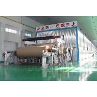 Quality 1880mm Fluting Paper Machine for sale