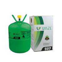 China Factory supply R507 REFRIGERANT GAS WITH NORMAL CYLINDER with UISZL Brand on sale
