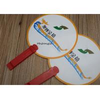 Quality Eco - Friendly Recyclable Plastic Chinese Fans Advertising For Event for sale