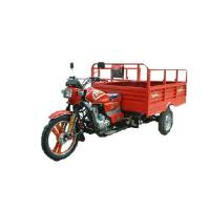 Quality 250cc trike for sale