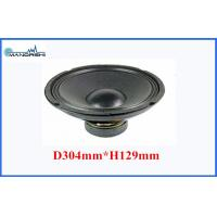 8 Ohm Paper Cone Outdoor Subwoofer Car Speakers ForAutomobile Multimedia 95DB