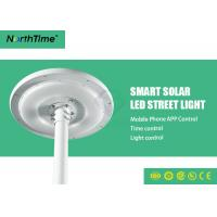 Quality 2100lm 20 W Solar LED Garden Lights / Solar Street Light All In One for sale