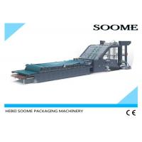 China High Efficiency Cardboard Laminating Machine Easy Operation Pressing Before The Gauge on sale