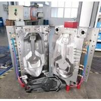 Buy cheap Customized injection mold car parts mold from wholesalers