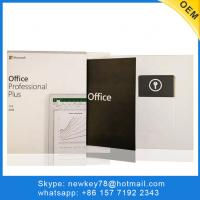 Quality DVD Package Microsoft Office 2019 Pro Plus Key / Office 2019 Professional Plus Serial Key for sale