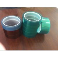 Buy cheap Green Tape High Quality Insolution Tape from wholesalers