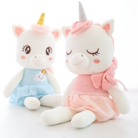 China Dollar General Sitting Unicorn Plush Toy  Girls Stuffed Animal Plush Baby Girl Toys with Rainbow Wings Pink 12 Inches on sale