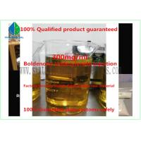 Quality Bodybuilding Injectable Anabolic Steroids Boldenone Undecylenate Equipoise Liquid for sale