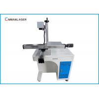 Buy 20 W Dynamic Laser Marking Machine For Metal Serial Number Batch Code Expire at wholesale prices