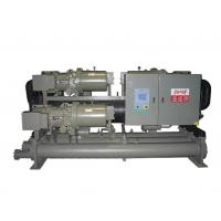 Quality PC-100WSCD screw compressor water cooled chillers for plastic industry for sale