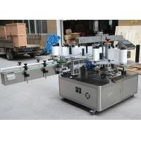 Quality Flat Label Applicator Machine , Plastic Bottle Labeling Machine OEM Service for sale