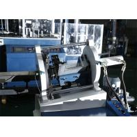 Quality Automatic Paper Cutting Machine Hydraulic Punching Machine 110MM x 110MM for sale
