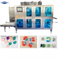 Quality Automatic PVA Water Soluble Film Liquid Detergent Pod Making Machine for sale