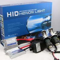 Quality Low price Xenon/Halogen HID KIT H4-2, H6-2, H13-2, 9004-2, 9007-2 18 Months Warranty for sale