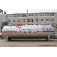Buy Liquid Ammonia Storage Tank at wholesale prices