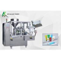 Quality Automatic  tube Filling And Sealing Machine Pharmaceutical Granulation Equipments For Aluminum Tube for sale