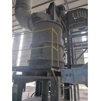 Quality Industrial high speed flash dryer / drying machine for ceramic, food for sale