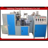 Quality Handle Disposable Paper Tea Cup Making Machine With Anti Rust Treatment Mold for sale