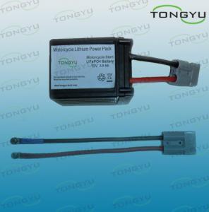 China 2300mAh 12 Volt Lithium LiFePO4 Starter Battery for YAMAHA, Honda Motorbike Racing on sale