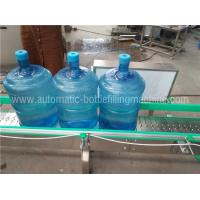 Quality 20 Liter 5 Gallon Water Filling Station Full Automatic For 300bph Speed for sale
