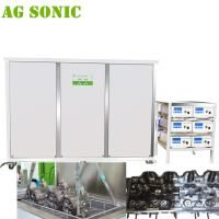 Quality Industrial Maintenance Manufacturing Process Ultrasonic Equipment for sale
