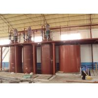 Quality Automatic Sodium Silicate Production Plant Low Investment Energy Saving for sale