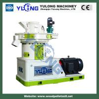 Quality hot-sale wood pellet press biomass machine for sale
