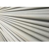 Quality Corrosion Resistance 2205 Duplex Stainless Steel Pipe For Oil And Gas Equipment for sale