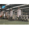 Buy cheap CGB -500 PET Crystallizer Dryer 500kg Throughput 4.5kg Capacity Gravimetric from wholesalers