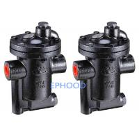 Quality 680 Model DSC Steam Trap High Efficiency Thread End Connection Style for sale