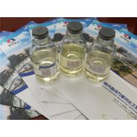 China Liquid Fiberglass Resin Catalyst , Curing Agent For Epoxy Resin CAS 11070 44 3 on sale