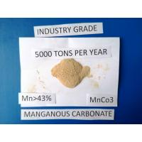 Quality MnCO3 Powder Chemical Raw Materials Mn 43.5% Purity  HS Code 28369990 From China for sale