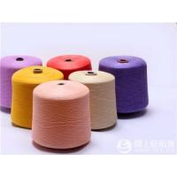 Quality 48NM/2 100% 70s mercerize wool  yarns for knitting or for weaving in raw white color or dyed color for sale