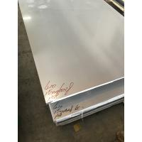 Quality AISI 410 Stainless Steel UNS S41000  Sheet / Plate / Strip / Coil / Bars for sale